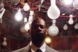 Jefferson Pinder Ghost Light